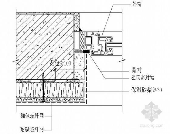 [天津]框架结构住宅外墙保温工程施工方案