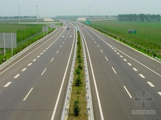 国家一级公路改造工程监理实施细则112页(资料完整、参考价值高)