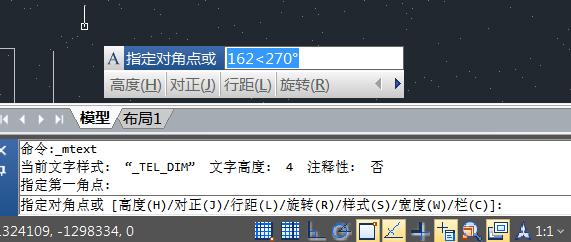CAD中经常会遇到的字体问题解决方案_5