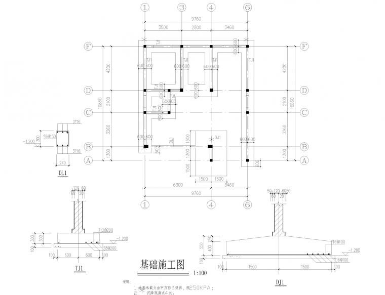 江西某经济型别墅全套施工图(建筑结构水电)_43