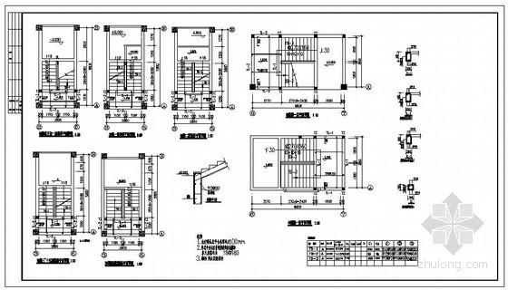 某15层剪力墙住宅楼梯节点构造详图