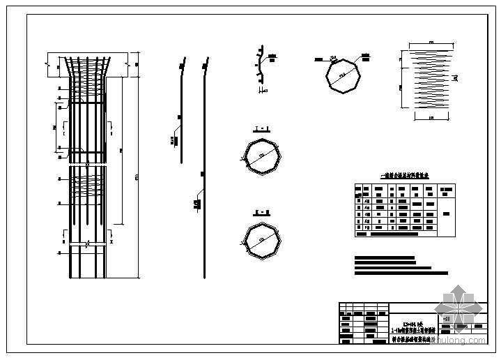 1-40m现浇钢筋混凝土肋腋板刚架拱桥设计图