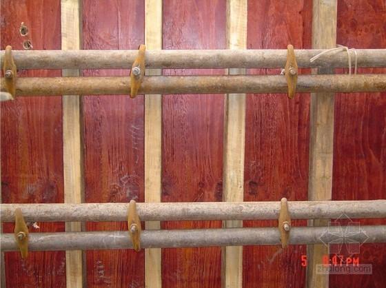 [QC成果]提高剪力墙混凝土成型质量(PPT,49页)