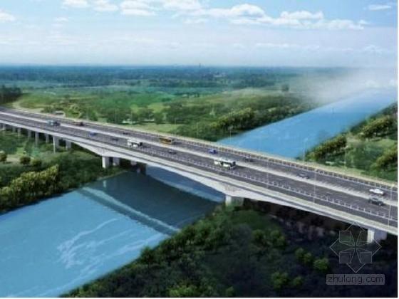 [江苏]主桥60m+90m+60m变截面预应力连续箱梁桥图纸435页(含等截面梁)