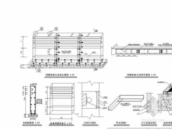 施工现场大门、围挡、安全防护棚等标准图样23张-大门结构详图l