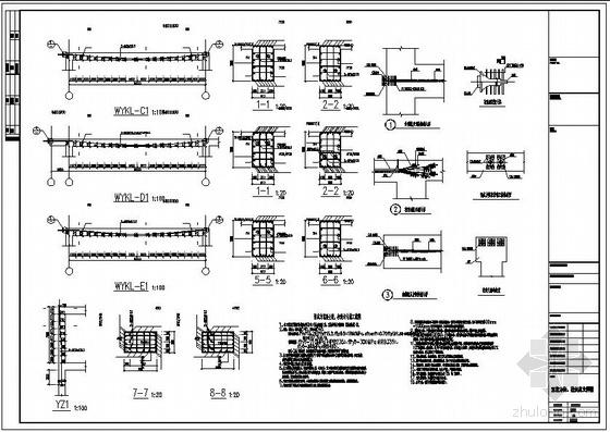 某框架结构预应力梁、柱矢高节点详图