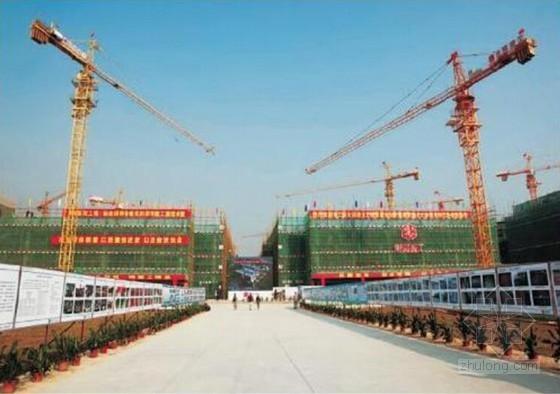 [安徽]建筑工程安全质量标准化施工图册(121页 附图丰富)