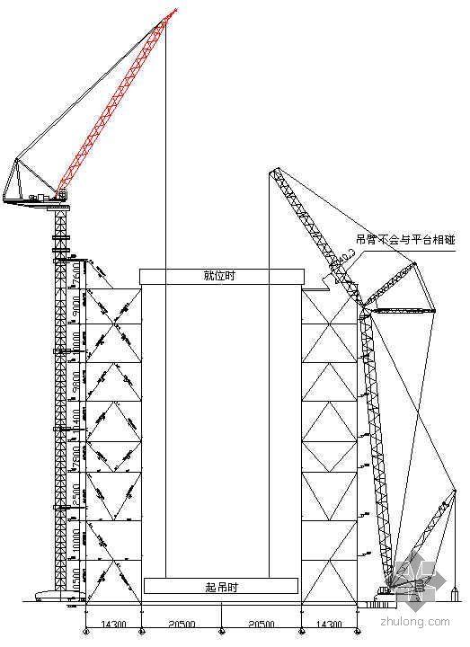 江苏某电厂2×1000MW机组工程锅炉炉顶大梁安装作业指导书(附吊装示意图)