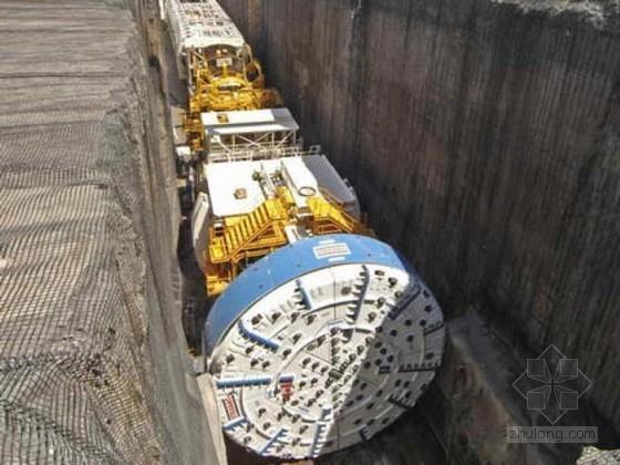 盾构施工始发与掘进施工方案