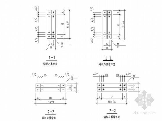 门式钢架梁柱连接节点详图
