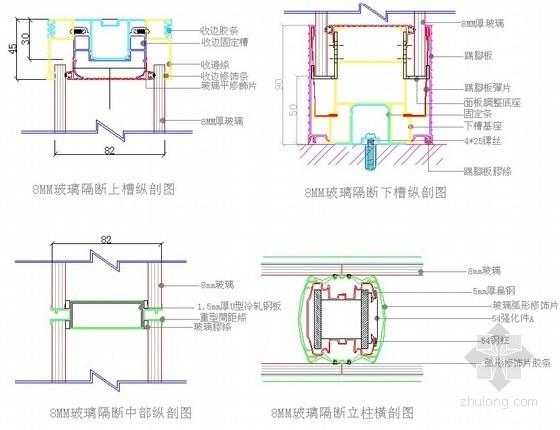 装修工程成品隔断安装施工工艺