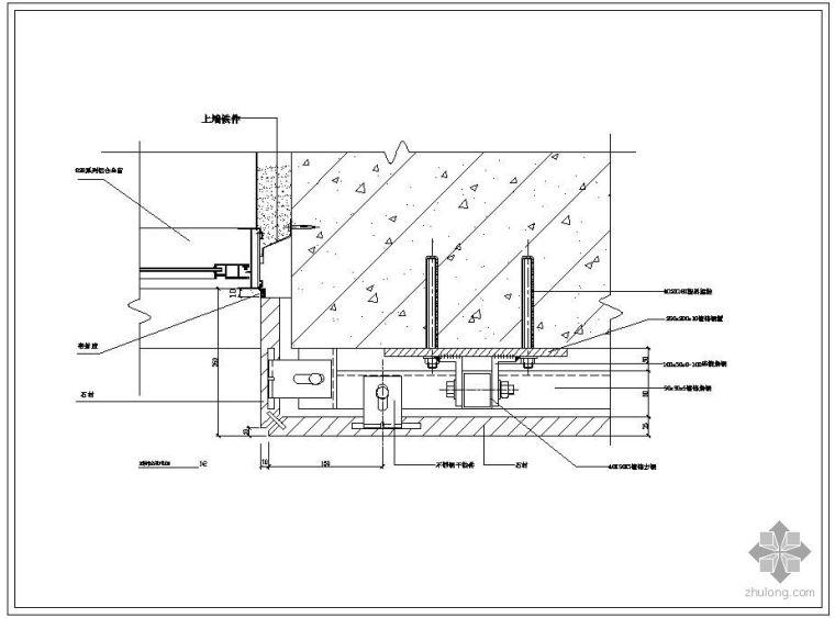 建筑窗收口节点资料下载-某石材与窗左右收口节点构造详图