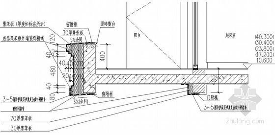 无防火隔离带涂料饰面阳台处外墙外保温施工节点图