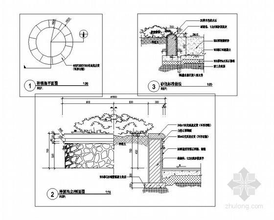 植物种植池施工做法