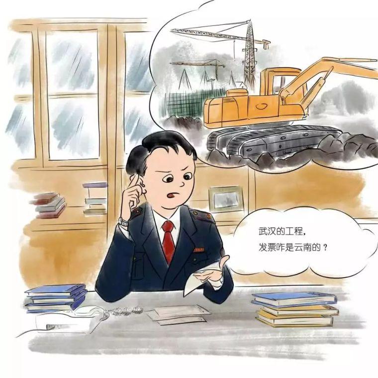 建安企业虚增成本800万,被判补缴税款300余万