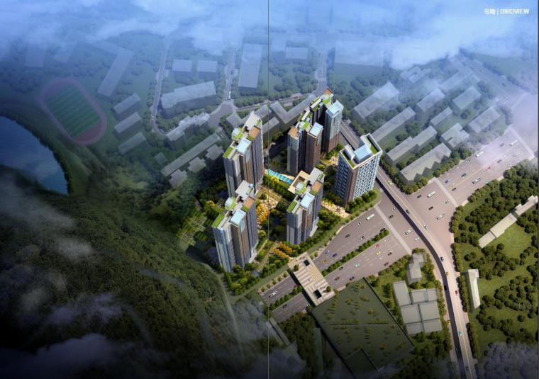 [广东]超高层顶级生态住宅社区建筑方案文本