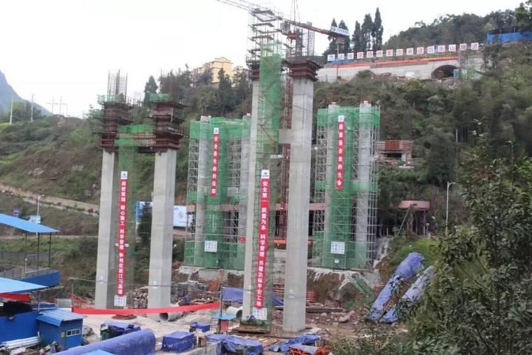 红英桥大桥变截面实心矩形墩翻模法施工工艺实践总结