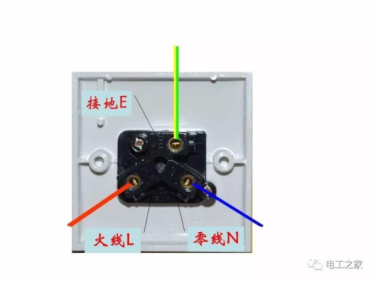 全彩图深度详解照明电路和家用线路_24