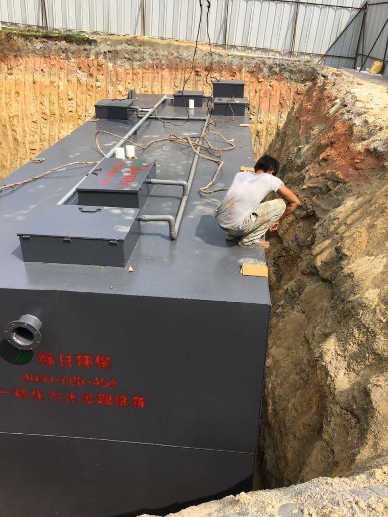 污水设备问题资料下载-深圳地埋式污水处理设备价格