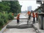 混凝土裂缝的产生及预防措施