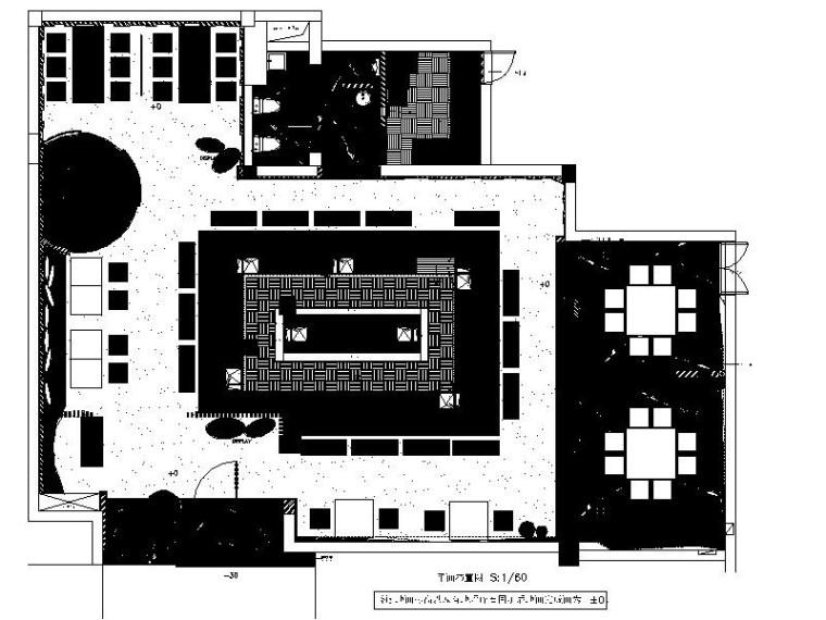 [上海]独具特色的日式料理店室内设计施工图(含实景图)