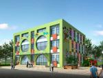 幼儿园改扩建项目现场技术管理制度