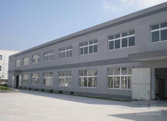 砖混结构厂房工程监理规划(流程图)
