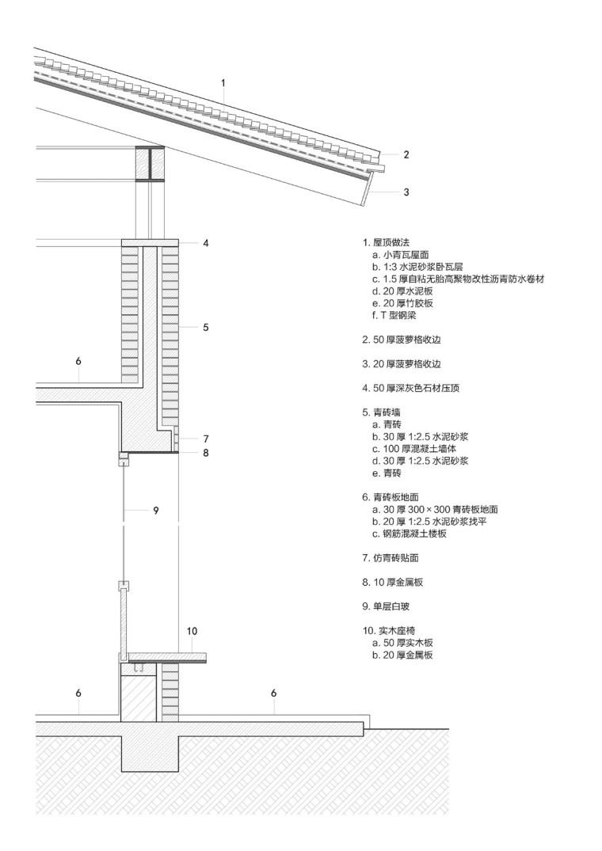 大屋檐下的微型小世界—东梓关村民活动中心_20