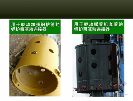 旋挖钻灌注桩施工质量通病防治