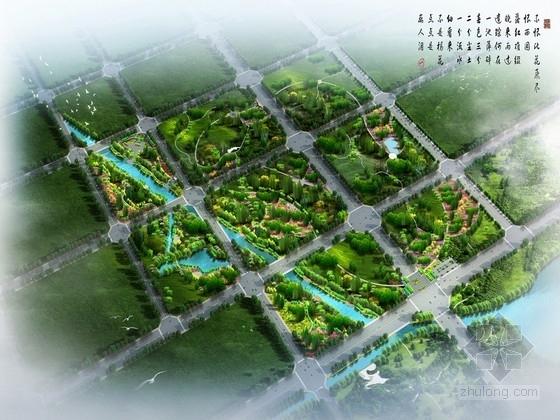 [河南]自然生态森林公园景观规划设计方案