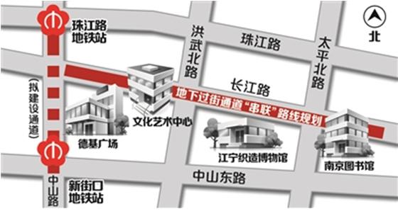"""一核三心,南京5年内""""地下城""""连点成片"""