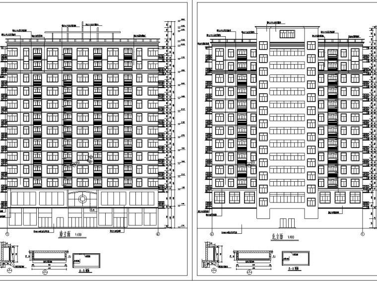 7套商住综合楼建筑设计方案初设图CAD