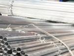 镀锌线管与镀锌钢管有什么区别?