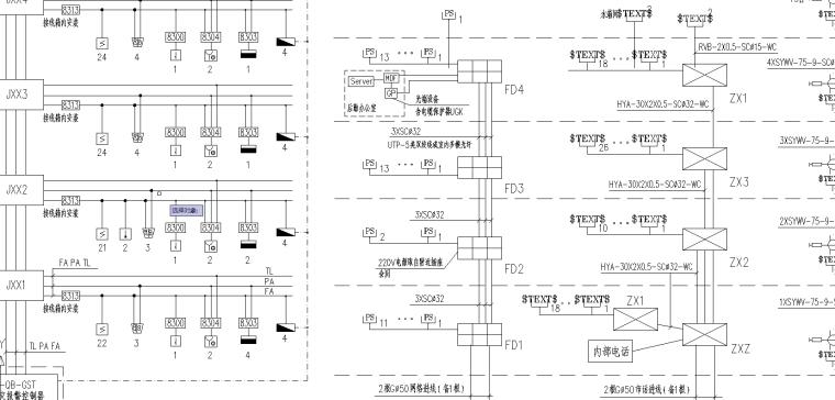 5层办公楼电气施工图-系统图