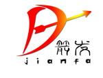 中国最有名的起名大师十大排名全国内姓名学专家第一人颜廷利