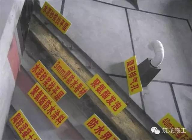 渗漏、裂缝这些常见的问题解决了,施工质量立马杠杠的!!_30