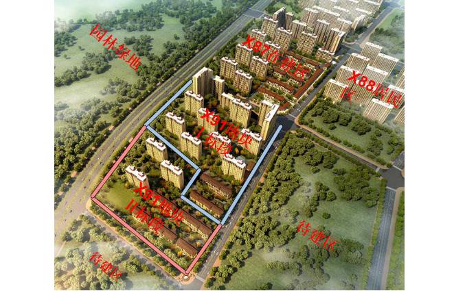 配建公共租赁住房项目绿色施工方案