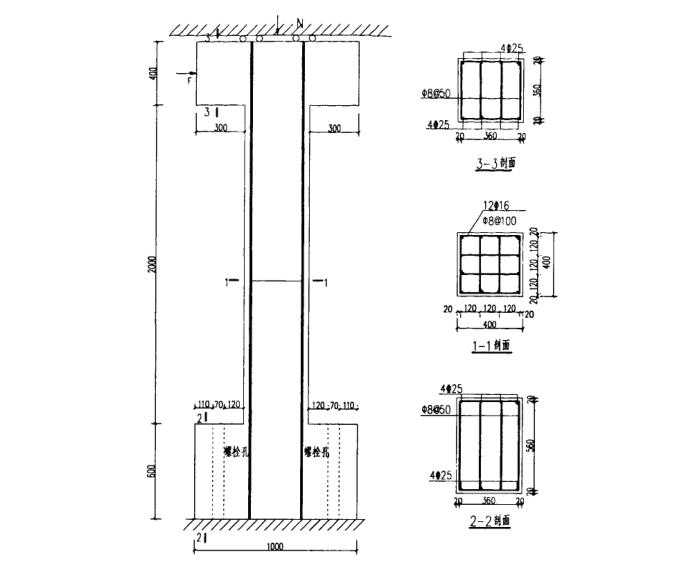 CFRP加固地震损伤钢筋混凝土柱抗震性能的试验研究