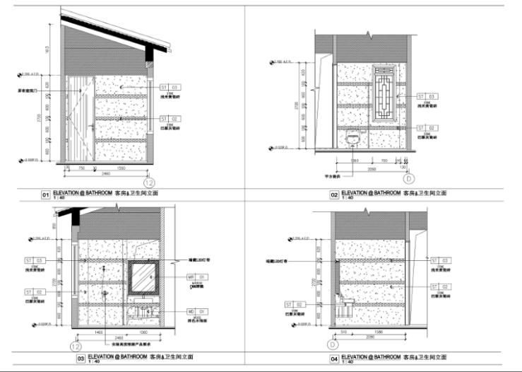 某中式二层别墅室内设计施工图(含效果图,施工图JPG)-客厅施工图JPG