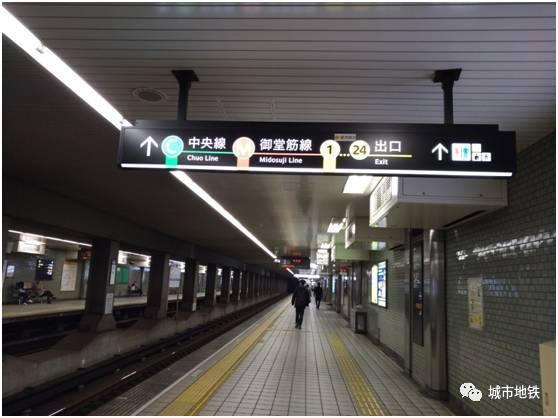 日本地铁管理模式值得深思_2