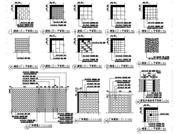 [浙江]科技城梦想小镇景观设计施工图