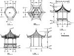 中式八角亭施工图