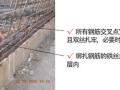预制梁施工工艺流程及施工要点详解