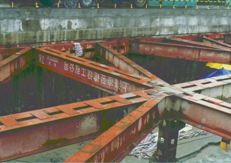 型钢水泥土复合搅拌桩支护技术培训PPT(46页)