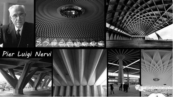 这些著名的结构工程师你是否了解?_5