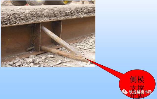 水稳碎石基层施工标准化管理_31