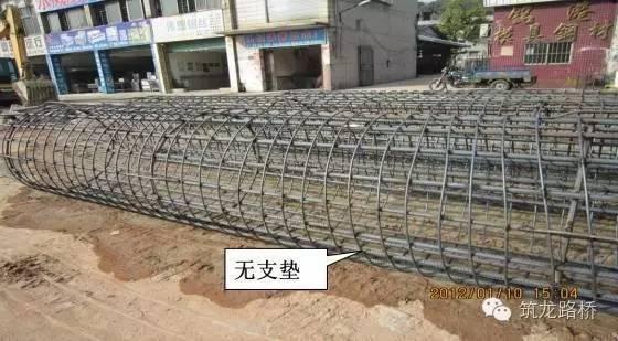 桥梁下部基础的施工质量通病_4