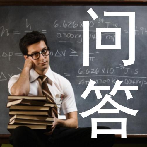造价员基础知识一问一答(7)