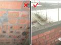实例展示砌筑工程的对与错,有对比才有差距!