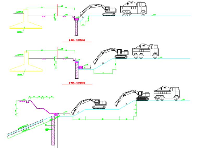 [宁波]框架剪力墙结构高层住宅项目土方开挖专项方案(40页)